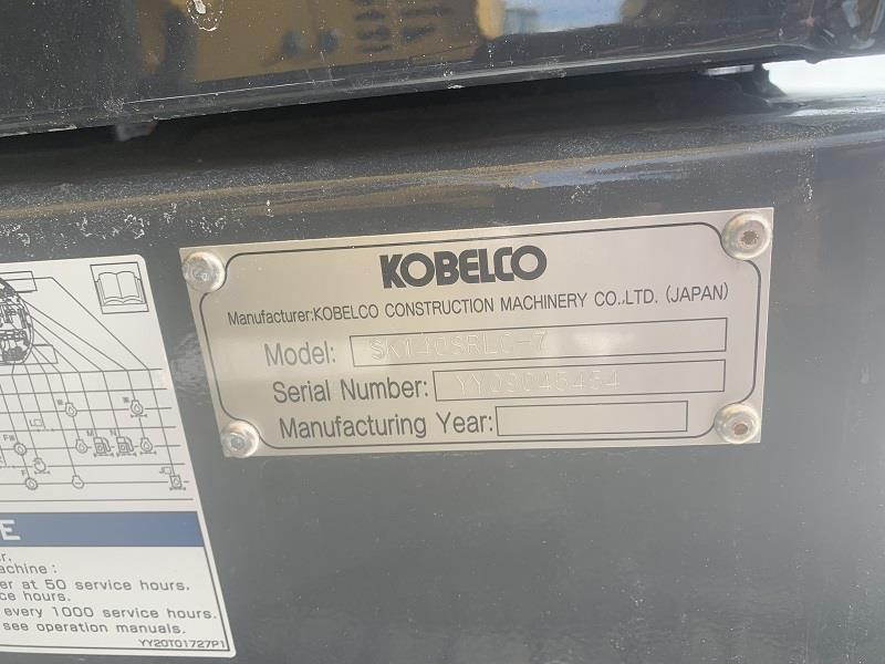 2021 KOBELCO SK140SRLC-7 EXCAVATOR